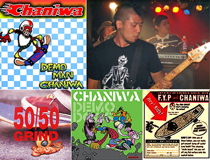 Chaniwa - Japan Skate rock