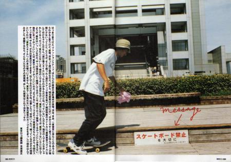 Tokyoloco05