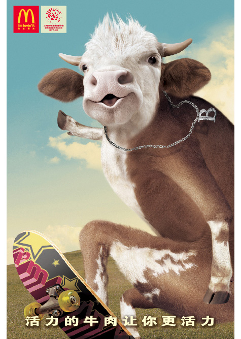 Skateboarding cow in Chinese McDonald's advert