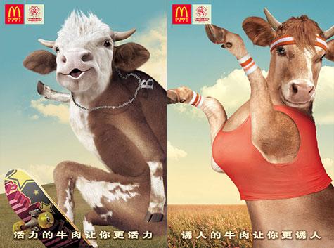 Chinese McDonald's adverts