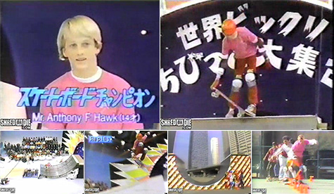 Tony Hawk on Japanese TV in 1984