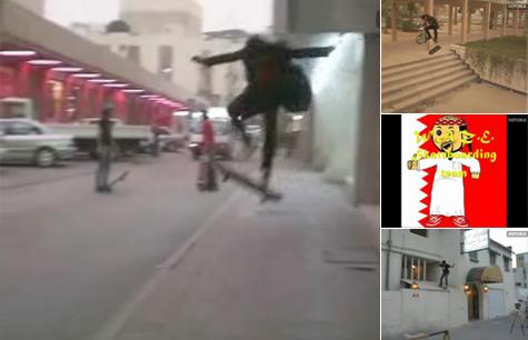 Bahrain skate action