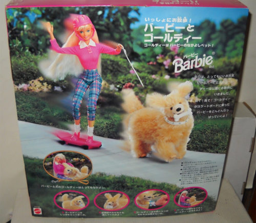 barbie-ginger2