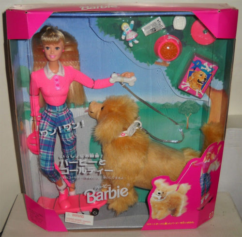 barbie-ginger3